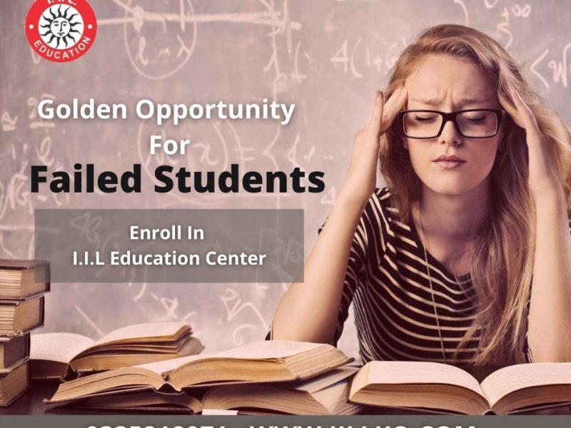 Failed Students | I.I.L Education center