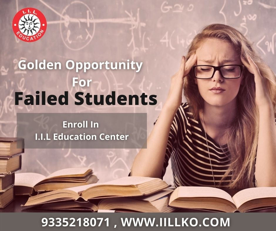 Failed Students | I.I.L Education center