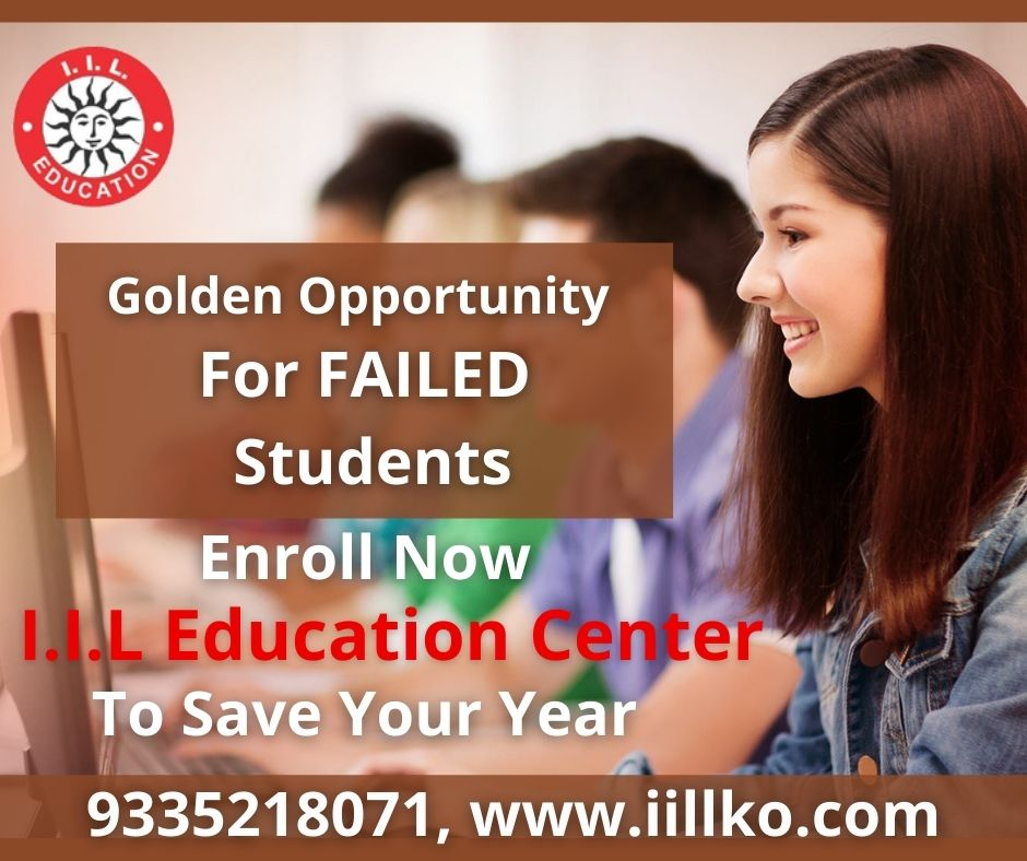 Best NIOS Center In Lucknow | I.I.L